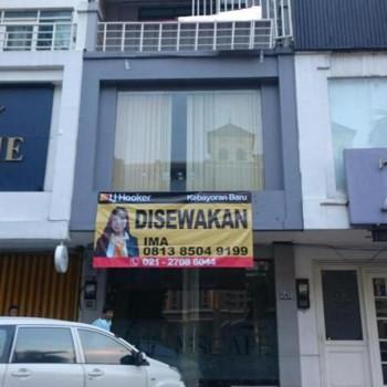 Ruko Pinggir Jalan Raya Di Dharmawangsa Jakarta Selatan #1